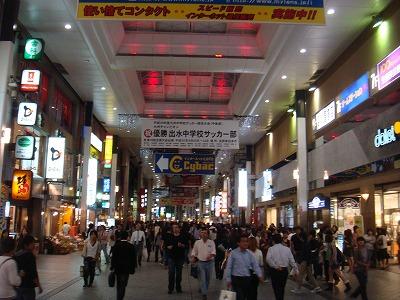 kumamoto014.jpg