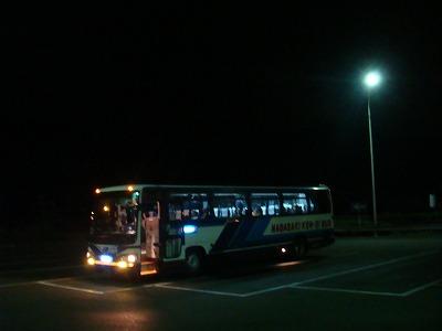 nagasaki002.jpg