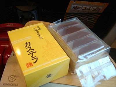nagasaki007.jpg