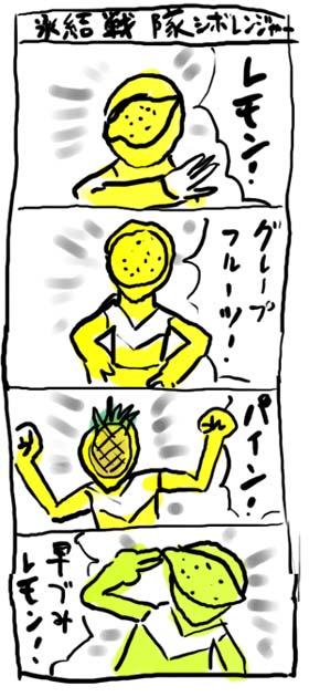 59_manga01.jpg