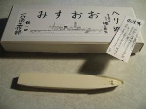 oosumi+200907+11