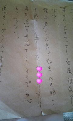 090307_112828_ed.jpg