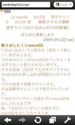 20090923043317.jpg