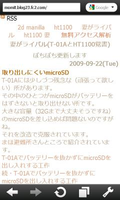 20090923044949.jpg