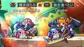 第56話桜ちゃん2
