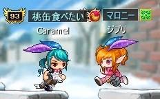 第66話カキ氷2