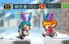 第66話カキ氷3