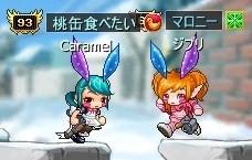 第66話カキ氷4