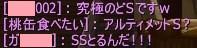 第71話オマケ2