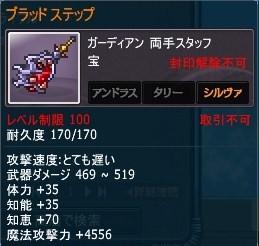第73話100武器2