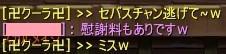 第79話オマケ1
