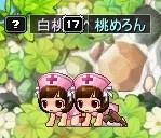 第79話オマケ2