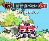 第86話バロちゃん2