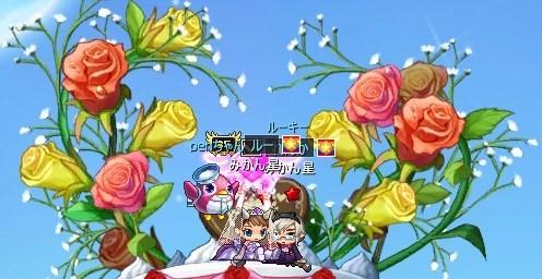 第93話結婚式