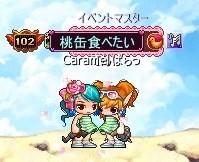 第93話バロちゃん3
