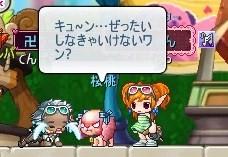 第95話桜桃