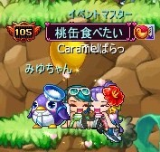第98話バロちゃん1