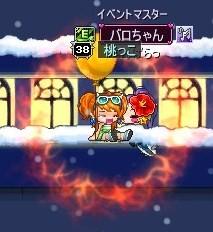 第98話バロちゃん2
