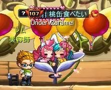 第103話ユキちゃん