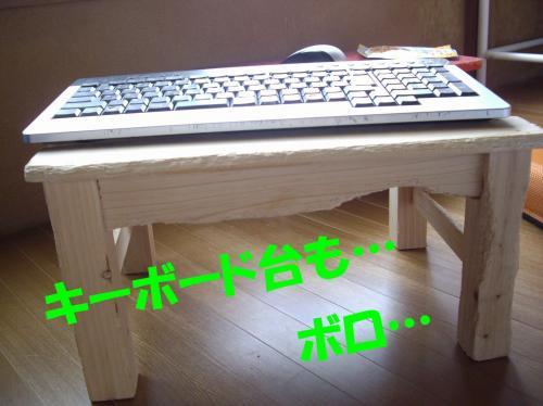 pc_convert_20080616083421.jpg
