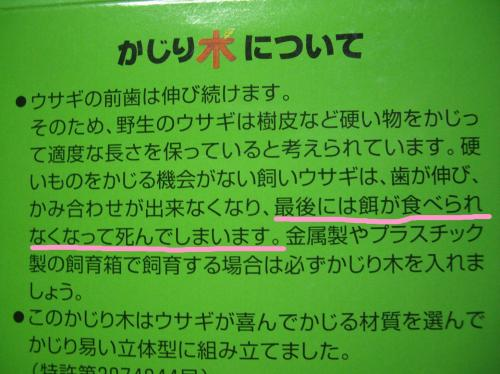 setumei_convert_20080622232535.jpg