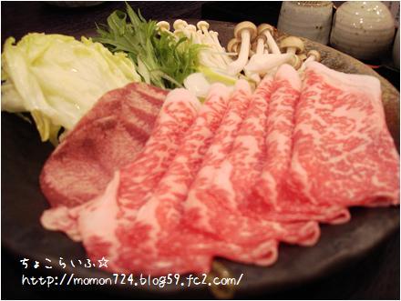 夕食(福島牛と牛タンのしゃぶしゃぶ)