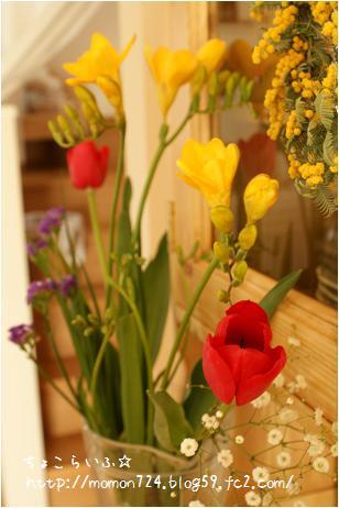 頂いた花束