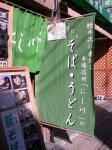 nishikawa10s.jpg