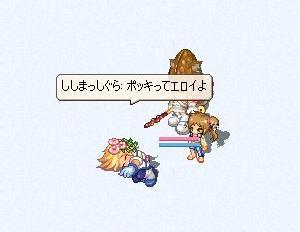 20060705070010.jpg