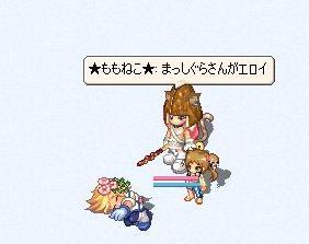 20060705070021.jpg