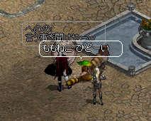 20060712213350.jpg