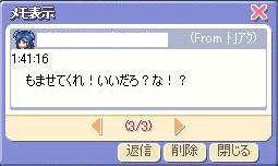 20060811194219.jpg