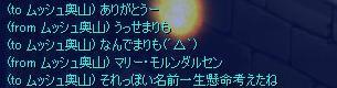 20061017065051.jpg