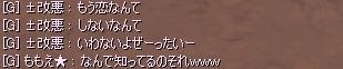 20061026120842.jpg