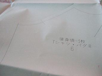 2008_0629はなhana1kh1234こはる40031f
