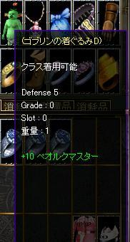 DPが(A`)