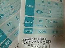 s-DSCF2635.jpg