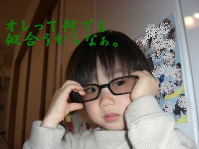 CIMG1807.jpg