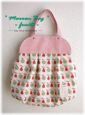 071017-fruits4.jpg