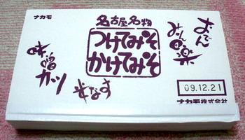 13b661.jpg