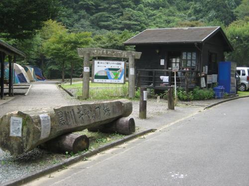黒川キャンプ場1