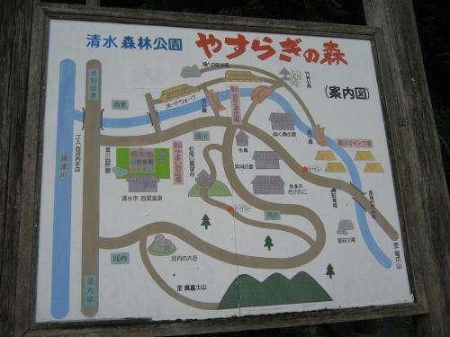 黒川キャンプ場2
