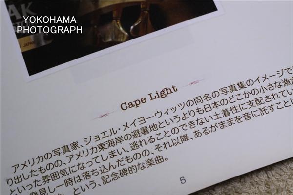 IMG_3741_Cape Light