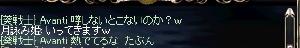 ぱぱだって人の事言えな(ry