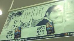 2008_0607ワンピ占い0019