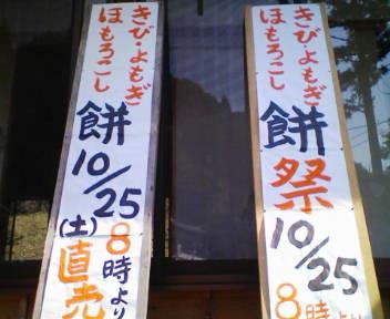 20081017130635.jpg
