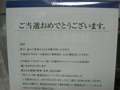 20061226125147.jpg