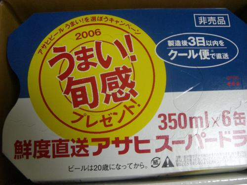 20061226130019.jpg