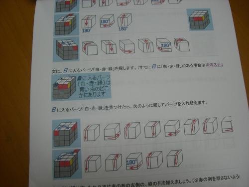 20070108224322.jpg
