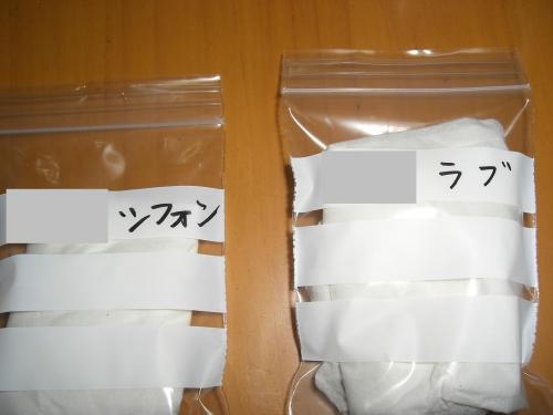 鑑賞用POP集 002